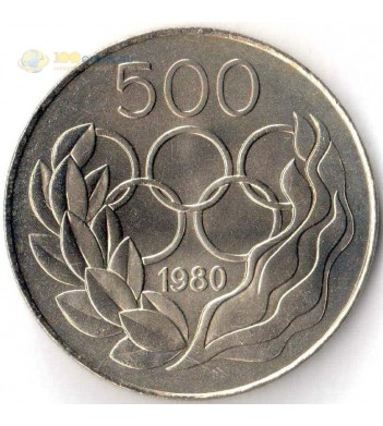 Монета Кипр 1980 500 милс Олимпиада в Москве