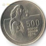 Кипр 1976 500 милс Турецкое вторжение