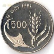 Кипр 1981 500 милс ФАО