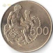 Кипр 1975 500 милс