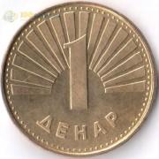 Македония 2000 1 денар 2000 лет Христианству