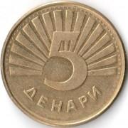 Македония 1993-2014 5 денаров рысь