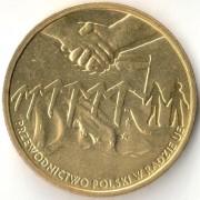 Польша 2011 2 злотых Председательство в Совете ЕС