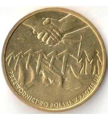 Польша 2011 2 злотых Председательство Польши в Совете ЕС