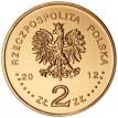 Польша 2012 2 злотых Кшемёнки-Опатовские (кремневые копи)