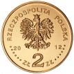 Польша 2012 2 злотых 150 лет национальному музею в Варшаве
