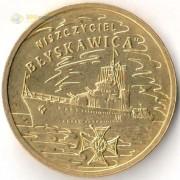 Польша 2012 2 злотых Эсминец Молния