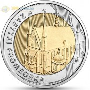 Польша 2019 5 злотых Фромборкский собор