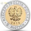 Польша 2019 5 злотых Курган Освобождения