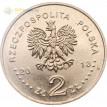 Монета Польша 2013 2 злотых Гдыня ракетный катер