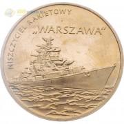 Польша 2013 2 злотых Варшава ракетный эсминец