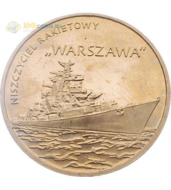 Монета Польша 2013 2 злотых Варшава ракетный эсминец