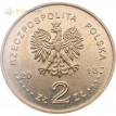 Польша 2013 2 злотых футбольный клуб Варта Познань