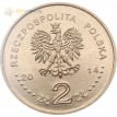 Монета Польши 2014 2 злотых Канонизация Иоанна Павла II
