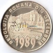 Румыния 2019 50 бани Революция 1989 года