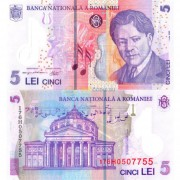 Румыния бона (118) 5 лей 2005
