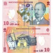 Румыния бона (119) 10 лей 2008