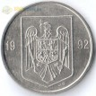 Румыния 1992-2005 5 леев