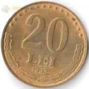 Румыния 1992 20 лей Стефан III Великий
