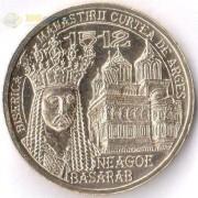 Румыния 2012 50 бани Царь Нягое I Басараб