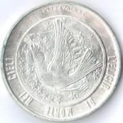Сан-Марино 1977 500 лир Птица (серебро)