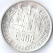 Сан-Марино 1977 500 лир Птица экология (серебро)
