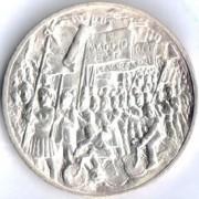 Сан-Марино 1978 500 лир Работа (серебро)