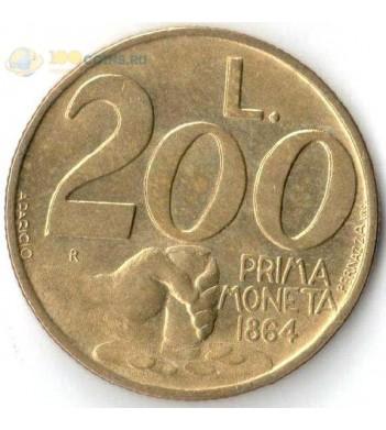 Сан-Марино 1991 200 лир Чеканка монет