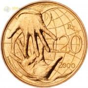 Сан-Марино 2000 20 лир Солидарность