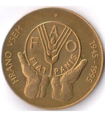 Словения 1995 5 толаров ФАО