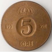 Швеция 1952-1971 5 эре
