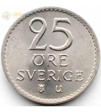 Швеция 1973 25 эре