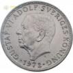 Монета Швеция 1972 5 крон