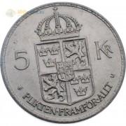 Швеция 1972 5 крон