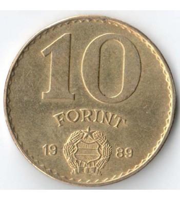 Венгрия 1967-1989 10 филлеров
