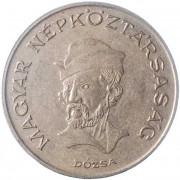 Венгрия 1982-1989 20 форинтов Дьёрдь Дожа