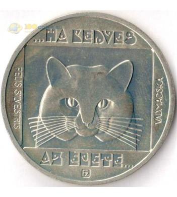 Венгрия 1985 100 форинтов Лесной кот