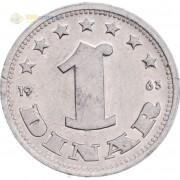 Югославия 1963 1 динар