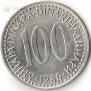 Югославия 1986 100 динаров
