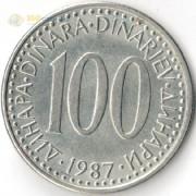 Югославия 1987 100 динаров
