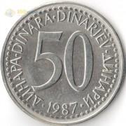 Югославия 1987 50 динаров