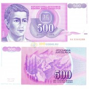 Югославия бона (113) 500 динаров 1992