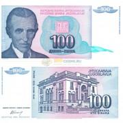 Югославия бона (139) 100 динаров 1994