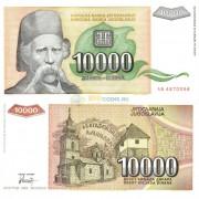 Югославия бона (129) 10 000 динаров 1993