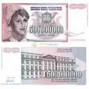 Югославия бона (125) 500 000 000 динаров 1993