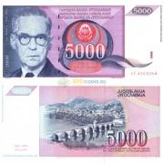 Югославия бона (111) 5000 динаров 1991