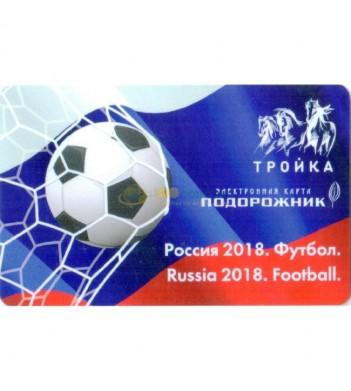 Карта тройка 2018 Чемпионат мира по футболу подорожник