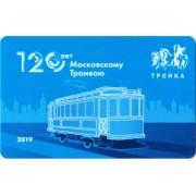 Карта тройка (TRK-227) 2019 Московский трамвай