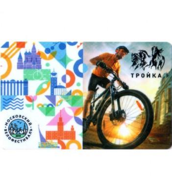 Карта тройка 2019 Велофестиваль велосипед