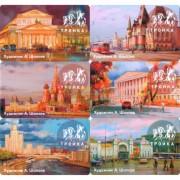 Карты тройка 2019 набор 6 карт виды Москвы